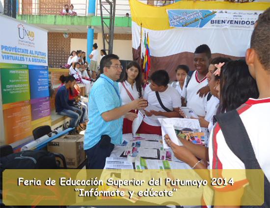 Feria Educativa en el Putumayo